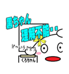 くろちゃん専用!!(個別スタンプ:28)