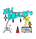 くろちゃん専用!!(個別スタンプ:34)