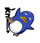 無愛想なペンギン(個別スタンプ:11)