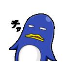 無愛想なペンギン(個別スタンプ:32)