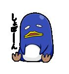 無愛想なペンギン(個別スタンプ:35)