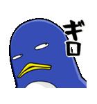 無愛想なペンギン(個別スタンプ:36)