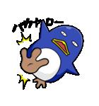 無愛想なペンギン(個別スタンプ:40)