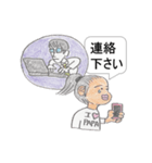 fantastic family part3(個別スタンプ:01)