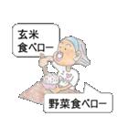 fantastic family part3(個別スタンプ:04)