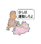 fantastic family part3(個別スタンプ:06)