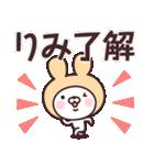 【りみ】の名前うさぎ(個別スタンプ:09)
