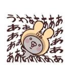 【りみ】の名前うさぎ(個別スタンプ:21)
