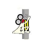 タラコ唇3(40個)(個別スタンプ:15)