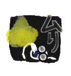 タラコ唇3(40個)(個別スタンプ:25)