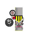 タラコ唇3(40個)(個別スタンプ:35)