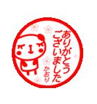 【かおり】さんが使う名前スタンプ2(個別スタンプ:02)