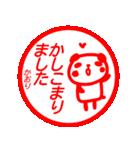 【かおり】さんが使う名前スタンプ2(個別スタンプ:03)