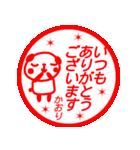 【かおり】さんが使う名前スタンプ2(個別スタンプ:06)