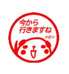 【かおり】さんが使う名前スタンプ2(個別スタンプ:09)