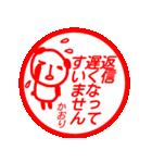 【かおり】さんが使う名前スタンプ2(個別スタンプ:26)