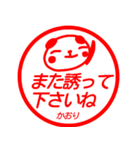 【かおり】さんが使う名前スタンプ2(個別スタンプ:40)