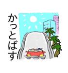カー狂騒曲~クレイジー~(個別スタンプ:4)