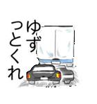 カー狂騒曲~クレイジー~(個別スタンプ:9)
