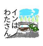 カー狂騒曲~クレイジー~(個別スタンプ:10)