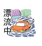 カー狂騒曲~クレイジー~(個別スタンプ:16)