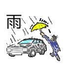 カー狂騒曲~クレイジー~(個別スタンプ:17)