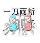 カー狂騒曲~クレイジー~(個別スタンプ:20)