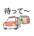カー狂騒曲~クレイジー~(個別スタンプ:23)