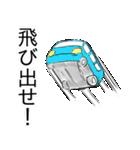 カー狂騒曲~クレイジー~(個別スタンプ:24)