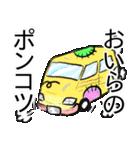 カー狂騒曲~クレイジー~(個別スタンプ:26)