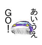 カー狂騒曲~クレイジー~(個別スタンプ:30)