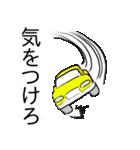 カー狂騒曲~クレイジー~(個別スタンプ:32)