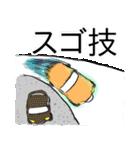 カー狂騒曲~クレイジー~(個別スタンプ:33)