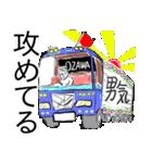 カー狂騒曲~クレイジー~(個別スタンプ:35)