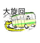 カー狂騒曲~クレイジー~(個別スタンプ:38)