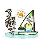 夏季・可愛すぎない大人にやさしいスタンプ(個別スタンプ:01)