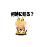 ふわふわきつね(家族編)(個別スタンプ:4)