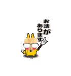 ふわふわきつね(家族編)(個別スタンプ:37)