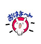 ウサギのクゥ(個別スタンプ:01)
