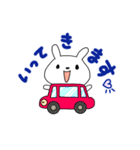 ウサギのクゥ(個別スタンプ:03)