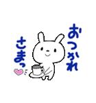 ウサギのクゥ(個別スタンプ:04)