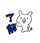 ウサギのクゥ(個別スタンプ:05)