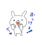 ウサギのクゥ(個別スタンプ:07)