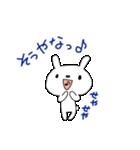 ウサギのクゥ(個別スタンプ:08)
