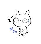 ウサギのクゥ(個別スタンプ:10)