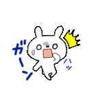 ウサギのクゥ(個別スタンプ:11)