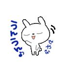 ウサギのクゥ(個別スタンプ:15)