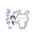 ウサギのクゥ(個別スタンプ:16)