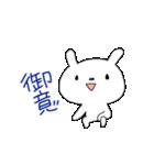 ウサギのクゥ(個別スタンプ:17)