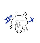 ウサギのクゥ(個別スタンプ:21)
